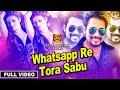 Whatsapp Re Video Song 2016 Lubun Tubun Lubun Ankita mp3