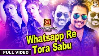 Whatsapp Re || Video Song 2016 || Lubun-Tubun || Lubun & Ankita