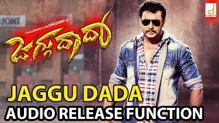 Jaggu Dada - Audio Release Function | Darshan Thoogudeepa | V Harikrishna | Raghavendra Hegde