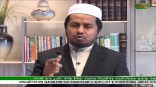 Your Life & Islam- Ma Babar Odhikar, EP 23