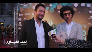 الفنان احمد الفشاوي و المخرج كريم الشناوي مهرجان مالمو للسينما العربية 2018 تغطيه راديو العرب ميلانو