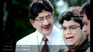 XXX Detergent Soap with Famous Actor Super Star Krishna