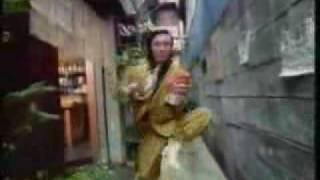 Verrückter japse