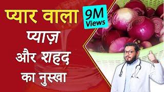100 पहलवान मर्दों की ताक़त , 4 बीवियों की करदोगे तसल्ली /Premature Ejaculation Treatment hindi /urdu