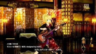 【初音ミク】「初音ミク -Project DIVA F-」収録曲総まとめ!!【Project DIVA F】