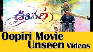 Oopiri Telugu Movie Deleted Scenes | Unseen Videos | Nagarjuna, Karthi, Tamannaah