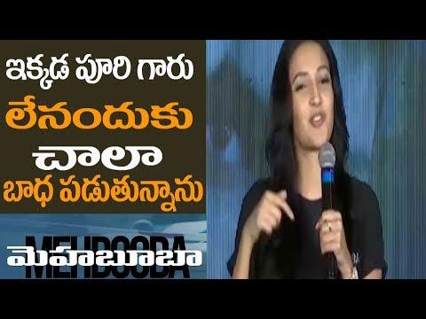 Xxx Mp4 Neha Setty Comments On Poori Jagannath Akash Poori Charmi Kaur 3gp Sex