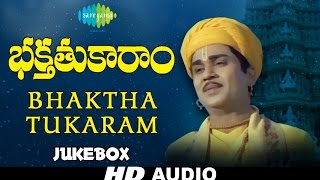 Bhakta Tukaram | Telugu Movie Songs | Audio Jukebox | ANR, Anjali Devi | P. Adinarayana Rao