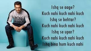 Swag Se Swagat - Tiger Zinda Hai (Lyrics)