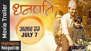 DHANAPATI | New Nepali Movie Official Trailer 2017/2074 Ft. Khagendra Lamichhane, Surkashya Panta