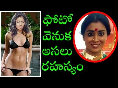 నెట్ లో హల్ చల్ చేస్తున్న శ్రియ బికినీ ఫోటో వెనుక రహస్యం వింటే షాక్ అవ్వాల్సిందే | Actress Shriya