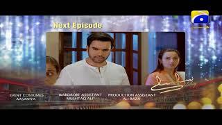 SILSILAY Episode 4 Teaser | HAR PAL GEO