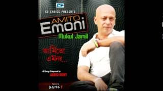 Bangla New Song -Ami To Emoni -2014 By Mukul Jamil( MP3 Music