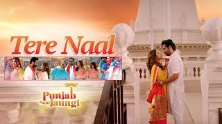 Tere Naal - Punjab Nahi Jaungi - ARY Films