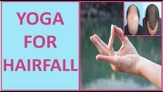 Acupressure points for hair fall Fasten hair growth | Yoga video for Hair fall