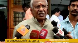 Kummanam and O Rajagopal's responds on Bomb Attack at Trivandrum's BJP Office: