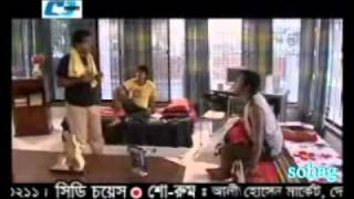 bangla natok Dhewa polaw dot com part 1