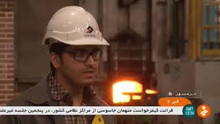 Iran Arvand Kaveh Steel co. made Spiral rebar manufacturer, Khorramshahr سازنده فولاد ميلگرد خرمشهر