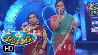 Nava Manmadhuda Song | Hima Bindu& Lakshmi Bhavaja Performance in ETV Padutha | 15th Jan 2017