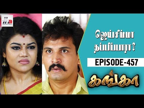 Xxx Mp4 Ganga Tamil Serial Episode 457 29 June 2018 Ganga Latest Serial Home Movie Makers 3gp Sex
