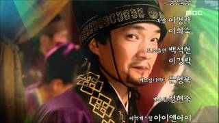 The Great Queen Seondeok, 45회, EP45, #09