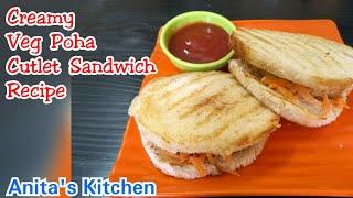 Creamy Veg Poha Cutlet Sandwich | Breakfast recipe | How to make poha Cutlet recipe