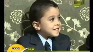 تبارك اصغر حافظ للقران في العالم  ومعجزة الطفل  احمد