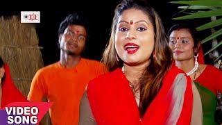 हाड़े हरदी लगा दी बाबा - Sanjana Raj - New Bhojpuri Savan Song 2017 - Jai Shiv Shankar - Team Film