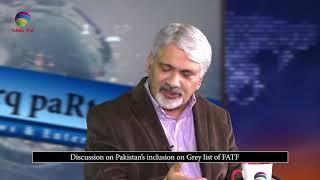 Situation of FATF Grey List for Pakistan @Kya farak parta hai @TAGTV
