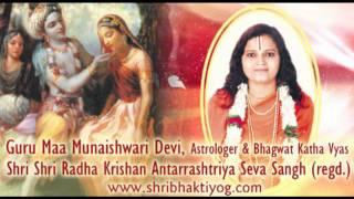 Guru Maa Munaishwari Devi