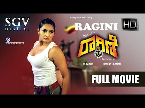 Xxx Mp4 Ragini Dwivedi IPS Kannada Movies Full Ragini Dwivedi Superhit Movies Full Avinash Achyuth 3gp Sex