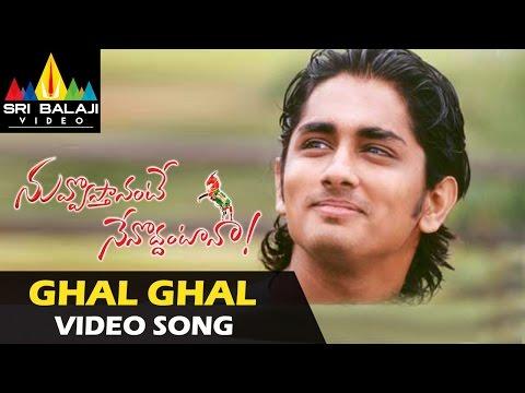 Xxx Mp4 Nuvvostanante Nenoddantana Video Songs Aakasam Thakela Video Song Siddharth 3gp Sex