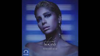 "Sogand - ""Chikaret Kardam"" OFFICIAL AUDIO"