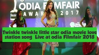 Twinkle twinkle little star odia movie love station song  Live at odia Filmfair 2018