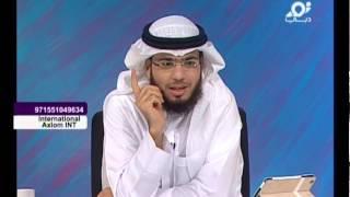 لايمسه إلا المطهرون   الشيخ وسيم يوسف