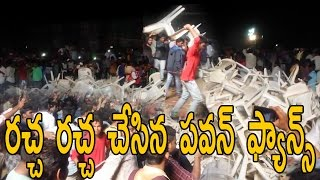 Pawan Fans Hungama at Khaidi No 150 Pre-Release Event