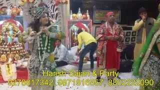radha kishan jhanki [jatiya punjab di] by harish sajan & party