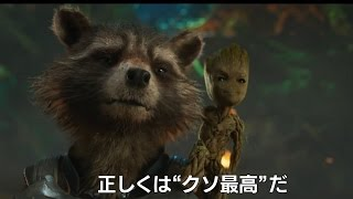 Guardians of the Galaxy Vol. 2 | official international trailer #3 (2017) Chris Pratt