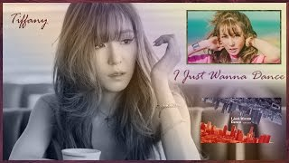 Tiffany (티파니) – I Just Wanna Dance MV HD k-pop [german Sub]