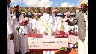 Mshindi wa Quran Tukufu Africa