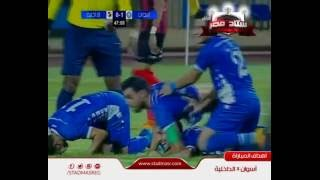 أهداف مباراة أسوان 2 - 0 الداخلية | الجولة الأولي - الدوري المصري