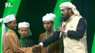 PHP Quran er Alo 2017 | Episode 06 | NTV Islamic Competition Programme