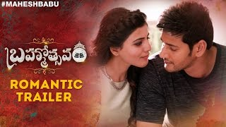 Brahmotsavam Movie Romantic Trailer | Mahesh Babu | Samantha | Kajal Aggarwal | Pranitha