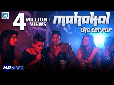 Xxx Mp4 MAHAKAL THE TERROR Party Weed Song 2018 ARYAN BOSS Ft Manisha Irshad MSK Star Party Anthem Song 3gp Sex
