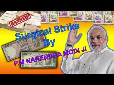 PM MODI 500 नोट 1000 नोट की Surgical Strike By Modiji on 500 Rs 1000Rs