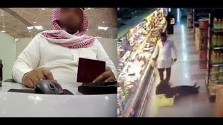 Arabia Saudita Svelata (Saudi Arabia Uncovered)