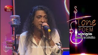 Nadee Ganga Tharanaye @ Tone Poem with Chitral Somapala & Mihindu Ariyaratne