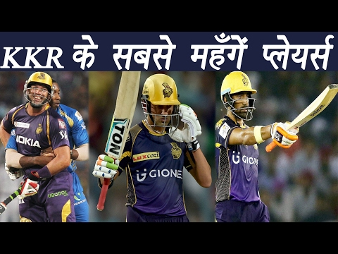 IPL 10: Kolkata Knight Riders top expensive players | वनइंडिया हिन्दी