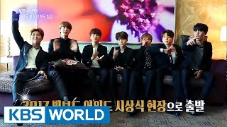 Interview with BTS at the 2017 Billboard Music Awards [Entertainment Weekly / 2017.06.05]
