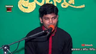 জোশ একটি গান, (new এছাক সরকার) BIROHI HASAN,